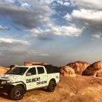 Offroad Lut Desert