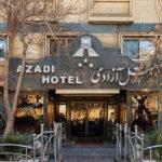 Azadi Hotel Isfahan