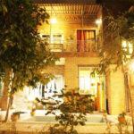 Cedar Hostel Tehran