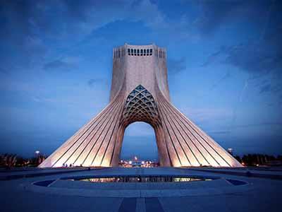 Tehran Azadi Tower Museum