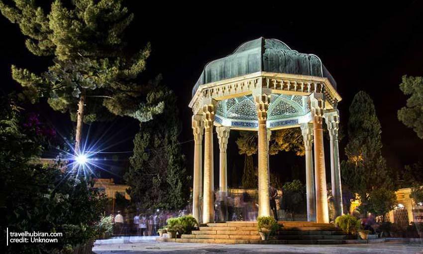 Hafiz Tomb Shiraz Iran