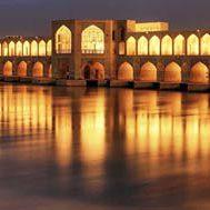 Iran Multi day tours