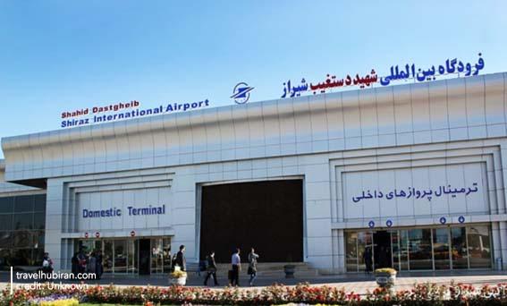 Shahid Dastgheib Shiraz Airport
