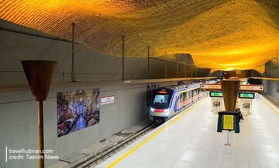 Shiraz Metro Station
