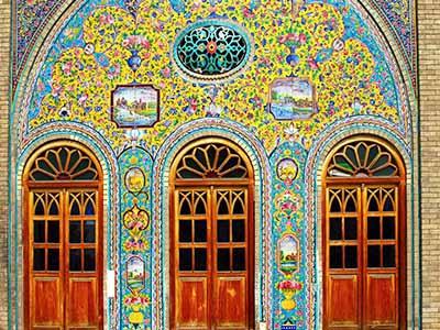 Golestan Palace Museum